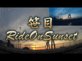 ジェットの軌跡が美しい夕陽 奇跡の映像プロジェクト GoldRiderと一緒にRideOn